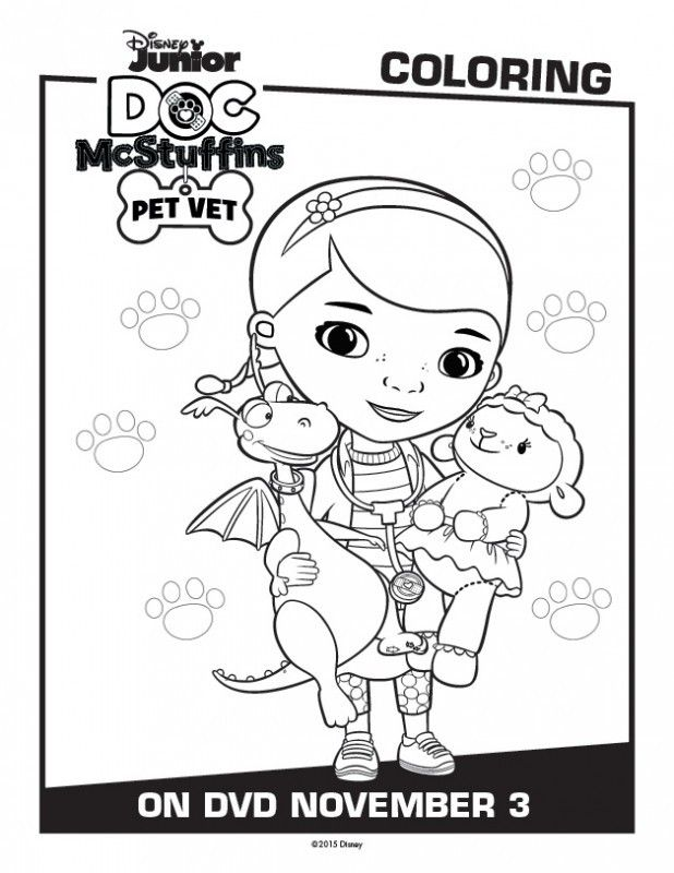 Doc McStuffins Printable Activity Coloring Pages