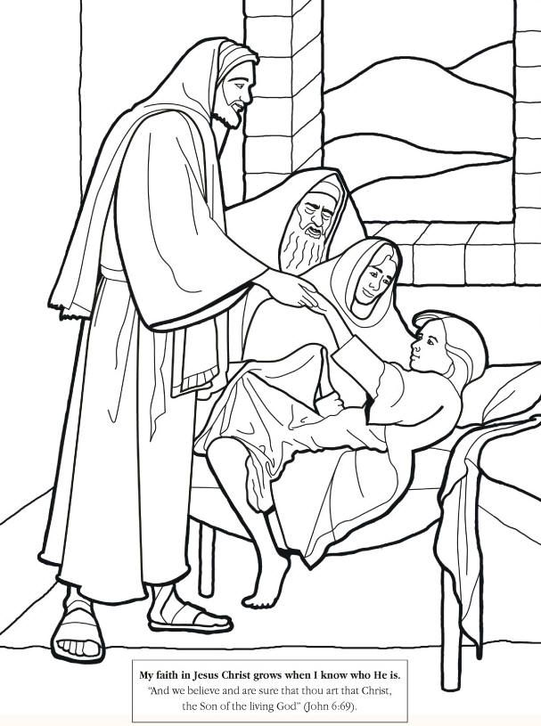 Peter Denies Jesus Coloring Page
