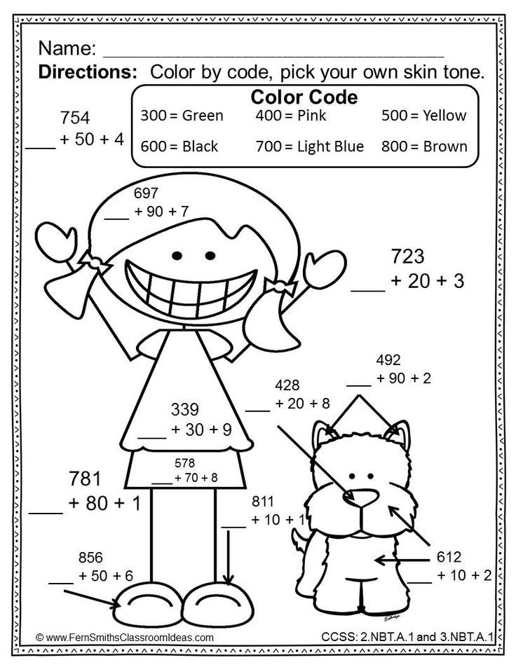 math worksheet : color by math  az coloring pages : Break Apart Multiplication Worksheets