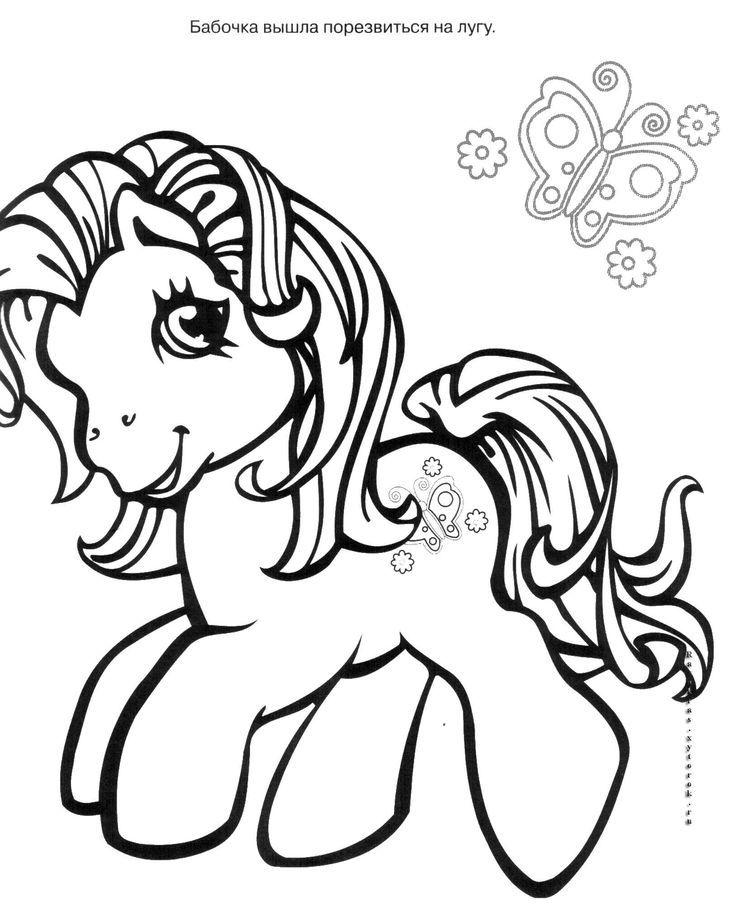 Coloriage chevaux bella sara a imprimer gratuit tattoo coloring home - Coloriage bella sara ...