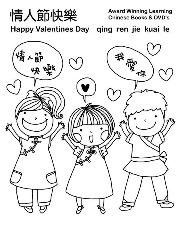 Colouring Pages For Early Years : New Years Coloring Pages For Kids AZ Coloring Pages