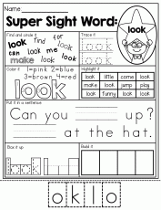 Printable Sight Word Coloring Pages - Coloring