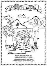 coloring : Spring Time Coloring Pages Luxury E Parsha At A Time Coloring  Pages Aim To Make Torah More Spring Time Coloring Pages ~ queens