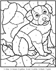 Dog Color By Number Coloring Pages Printable Coloring Sheet 170881
