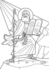 prev. the ten commandments coloring page ten commandments pictures ...