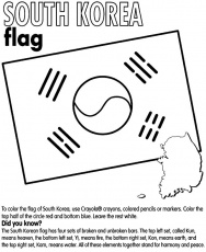Korean Flag Coloring Page