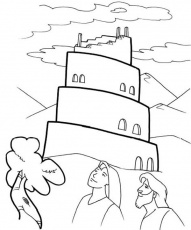 Basic 1000 Ideas About Tower Of Babel On Pinterest Towers Word ...