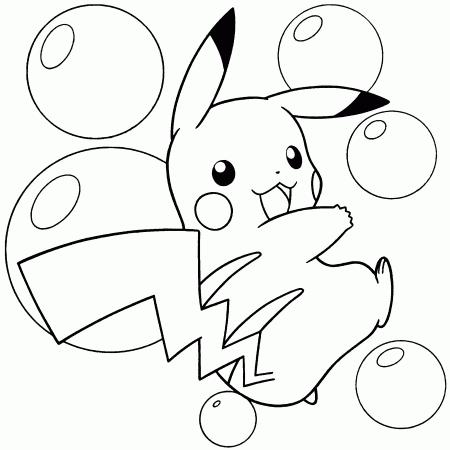 Tortank Pokemon Az Coloriage Coloring Home