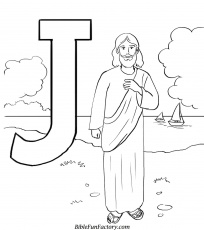Related Jesus Coloring Pages Item 1250
