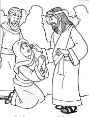 Cute Jesus Heals The Sick | Laptopezine.