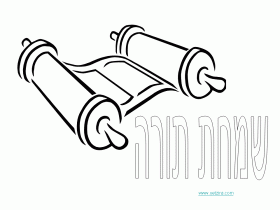 simchat torah Colouring Pages (page 3)