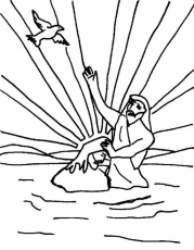 Jesus being baptized by John, Matt. 3: 13 - 17, Mark 1: 9
